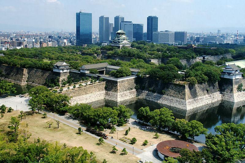 Top 1: Osaka Castle
