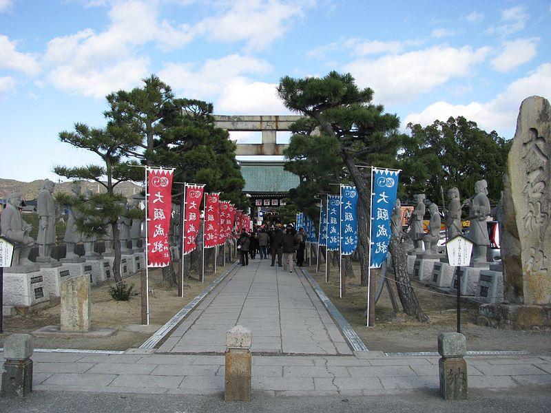Top 4: Oishi Jinja (Shrine) in Ako